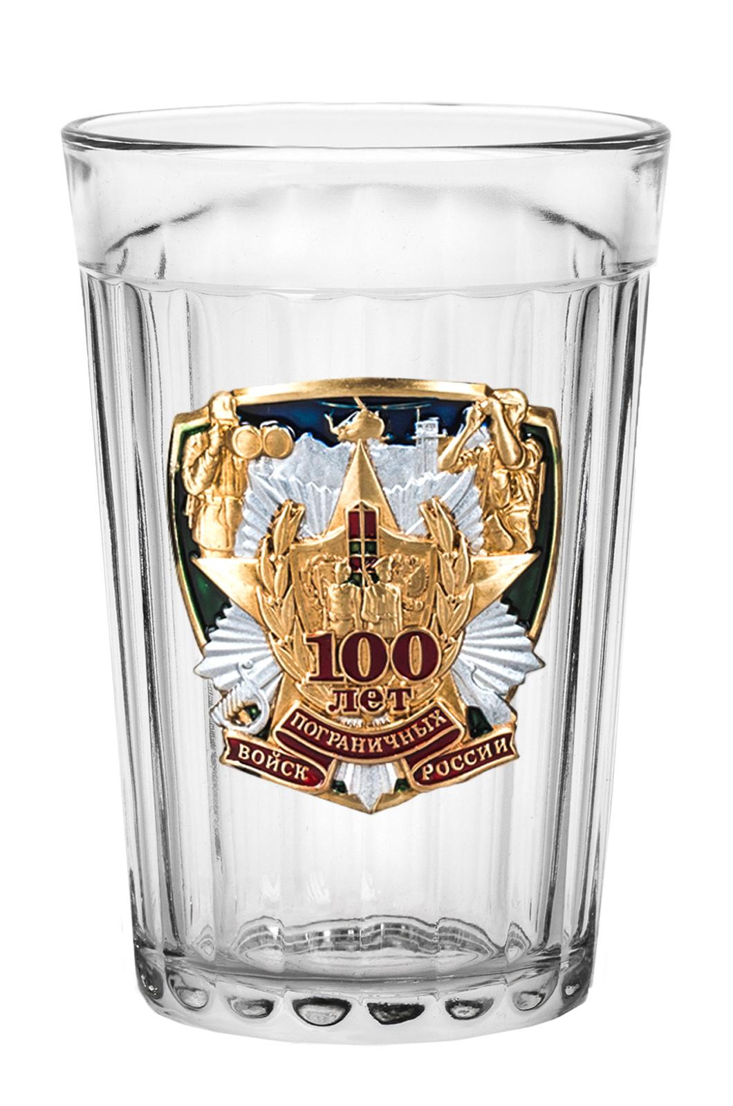 """Подарочный стакан """"100 лет Погранвойскам"""" по лучшей цене"""