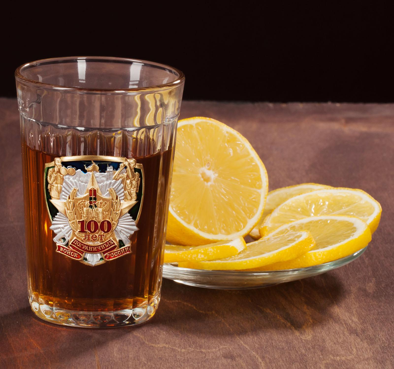 """Заказать подарочный стакан """"100 лет Погранвойскам"""""""