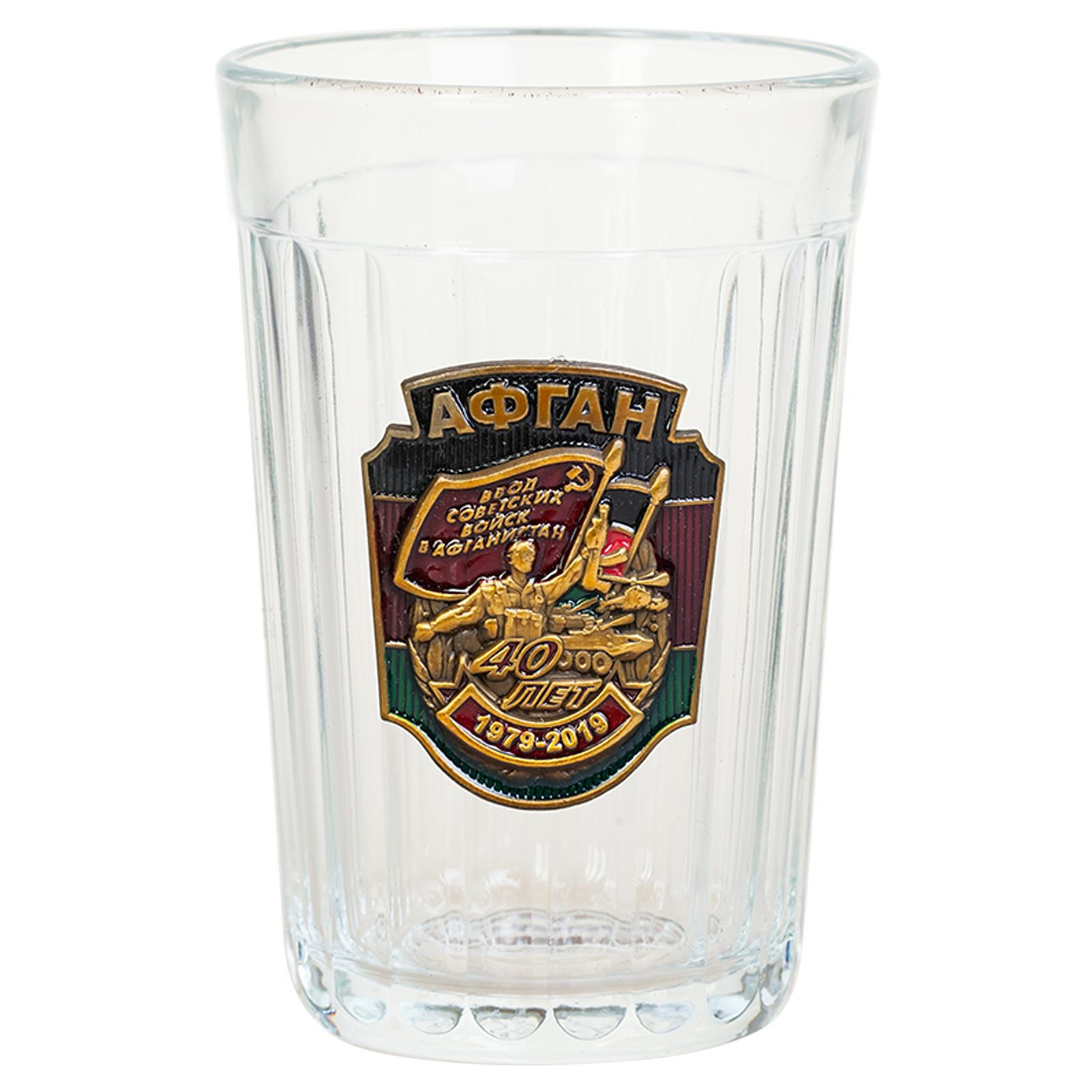 """Купить подарочный стакан """"Афган"""" оптом или в розницу"""