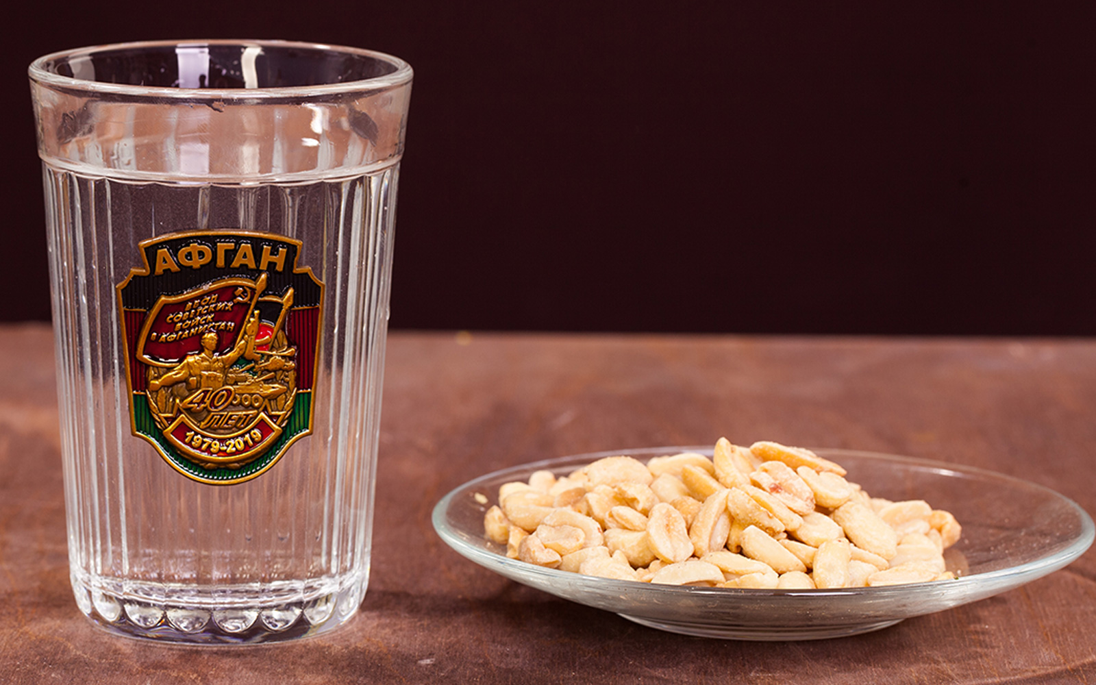 """Подарочный стакан """"Афган"""" - купить в подарок"""