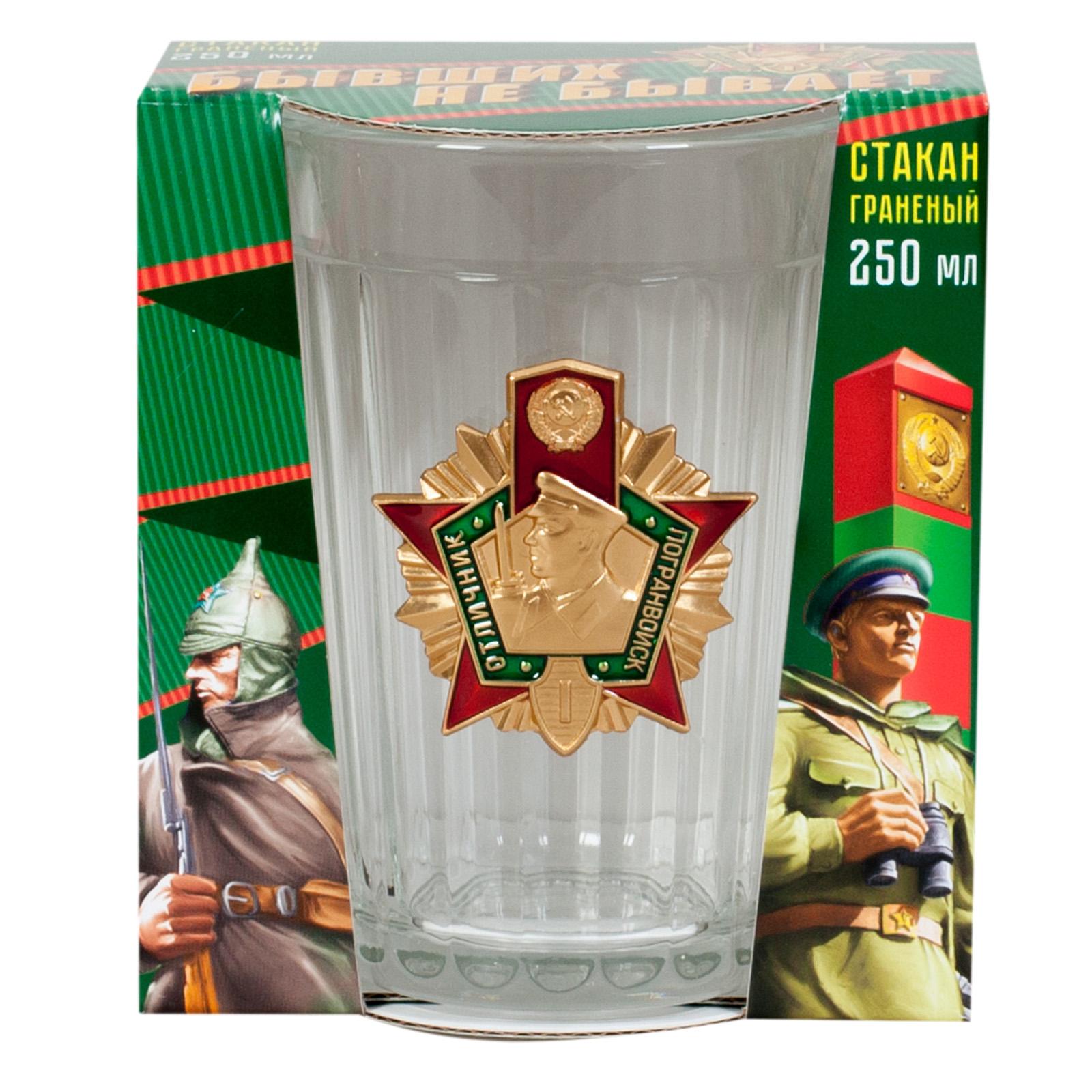 """Купить подарочный стакан """"Пограничник"""""""