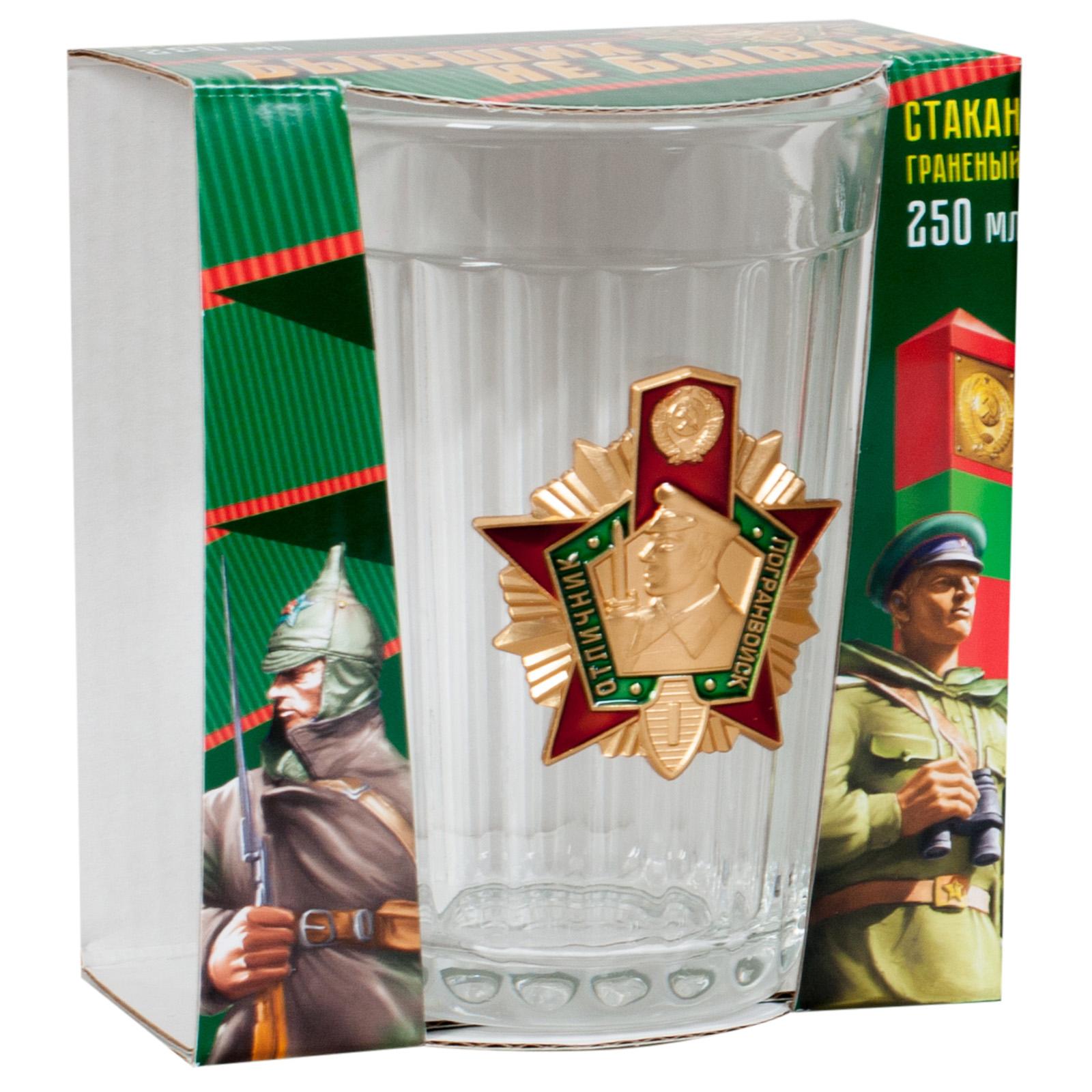 """Подарочный стакан """"Пограничник"""" с доставкой"""