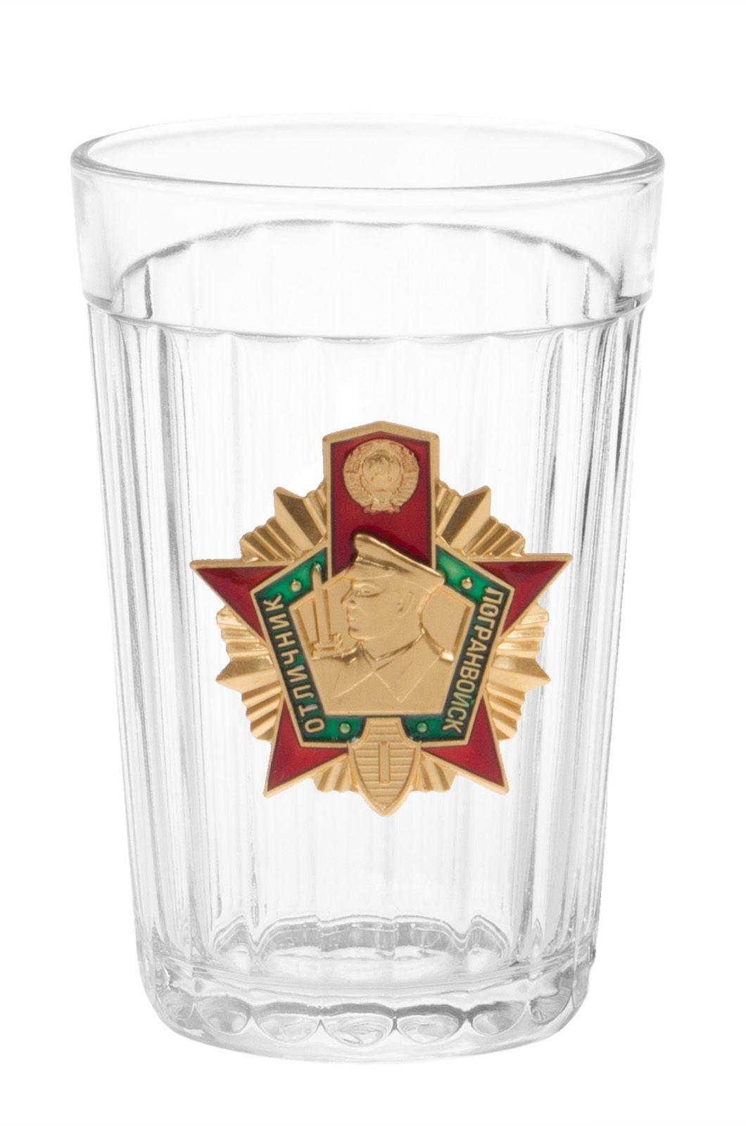 """Подарочный стакан """"Пограничник"""" по лучшей цене"""