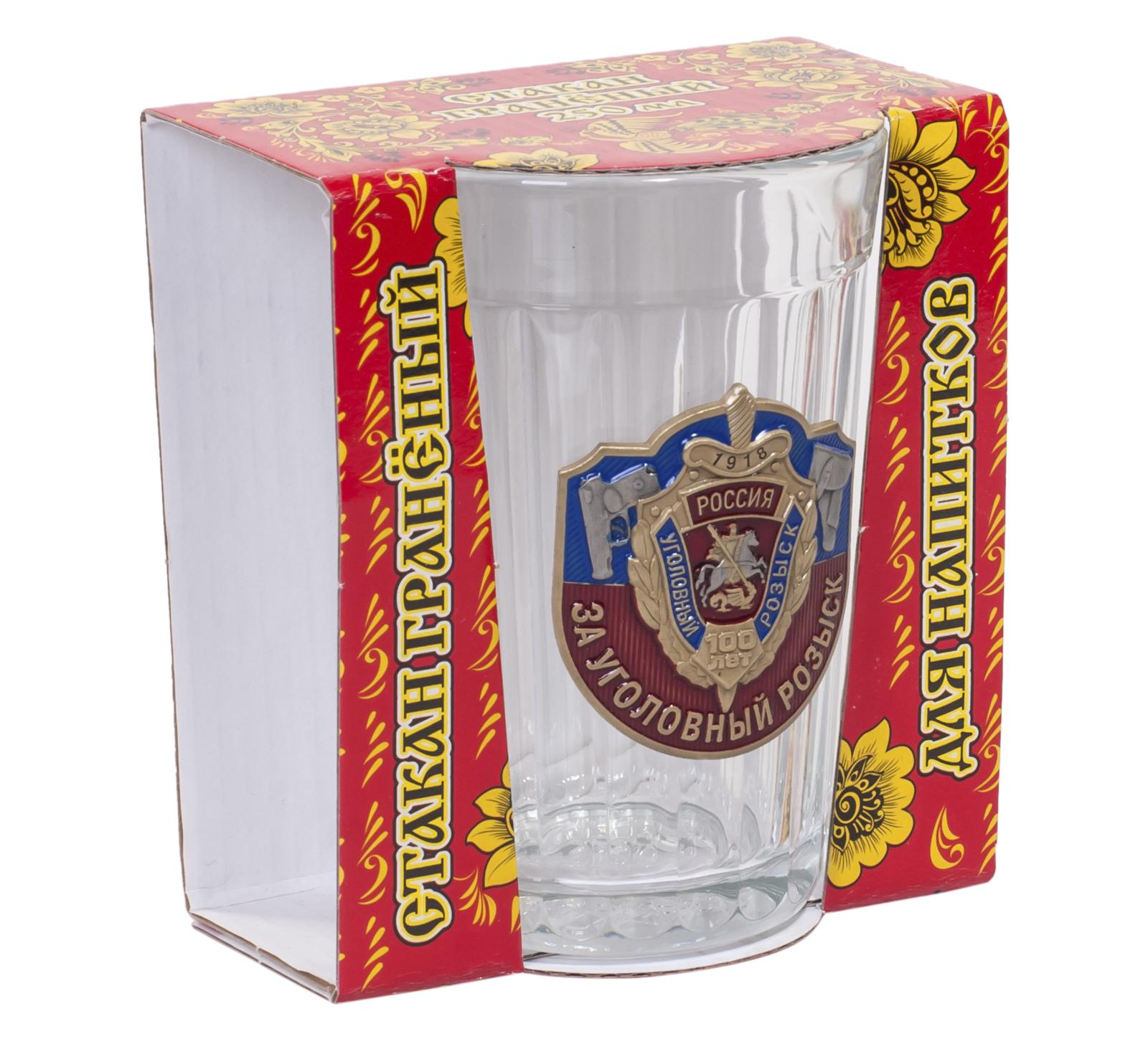 """Подарочный стакан """"За Уголовный розыск"""""""