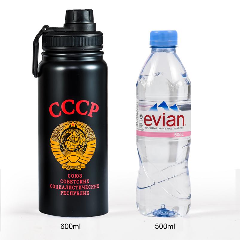 Подарочный термос СССР - купить выгодно