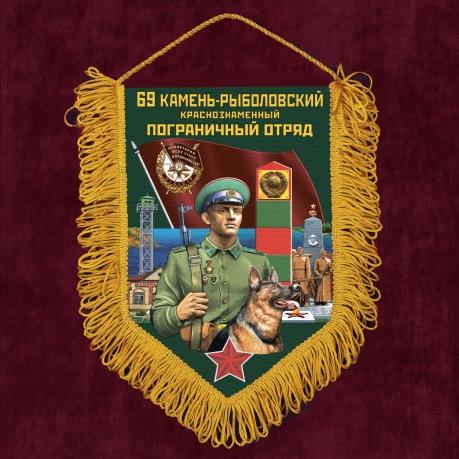 Подарочный вымпел 69 Камень-Рыболовский пограничный отряд