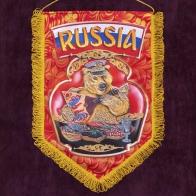 """Подарочный вымпел """"Русский медведь"""" купить по приемлемой цене"""