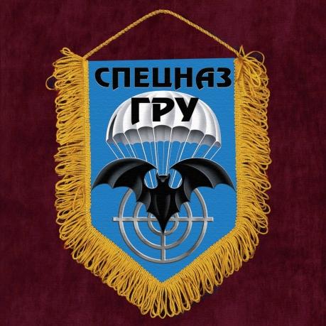 Подарочный вымпел с эмблемой Спецназа ГРУ