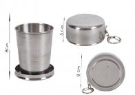 Подарок для рыбака и охотника - стаканчик складной с карабином (3 кольца)