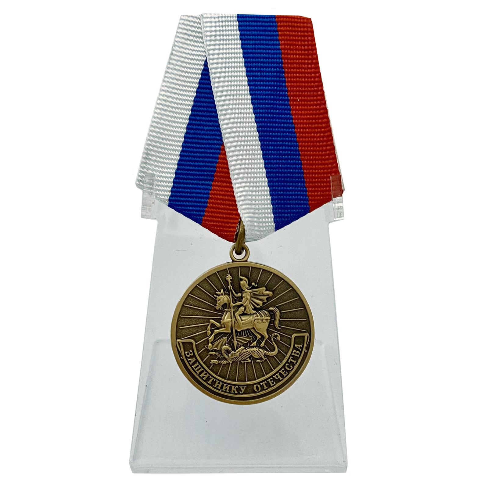 Подставка под медали