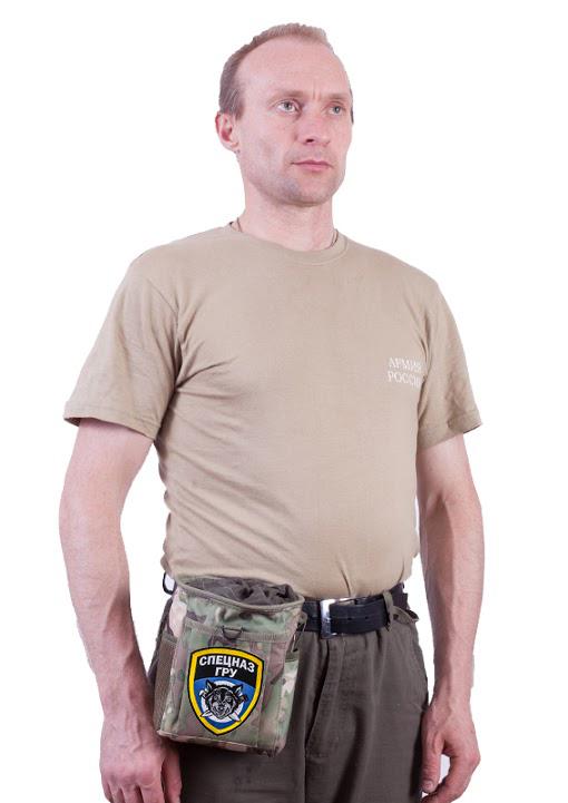 Камуфляжный подсумок для фляги Спецназовцев ГРУ