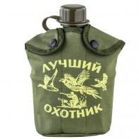 Подсумок с флягой и кружкой-котелком для Охотников