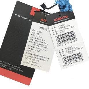 Подвесной гамак для дачи Aimutu Rainbow 150х200 см (Южная Корея)