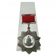 Подвесной орден Кутузова 2 степени на подставке