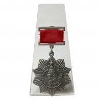 Подвесной орден Кутузова III степени на подставке