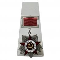 Подвесной орден Отечественной войны 2 степени на подставке