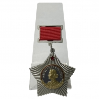 Подвесной орден Суворова 1 степени на подставке