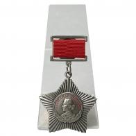 Подвесной орден Суворова 3 степени на подставке