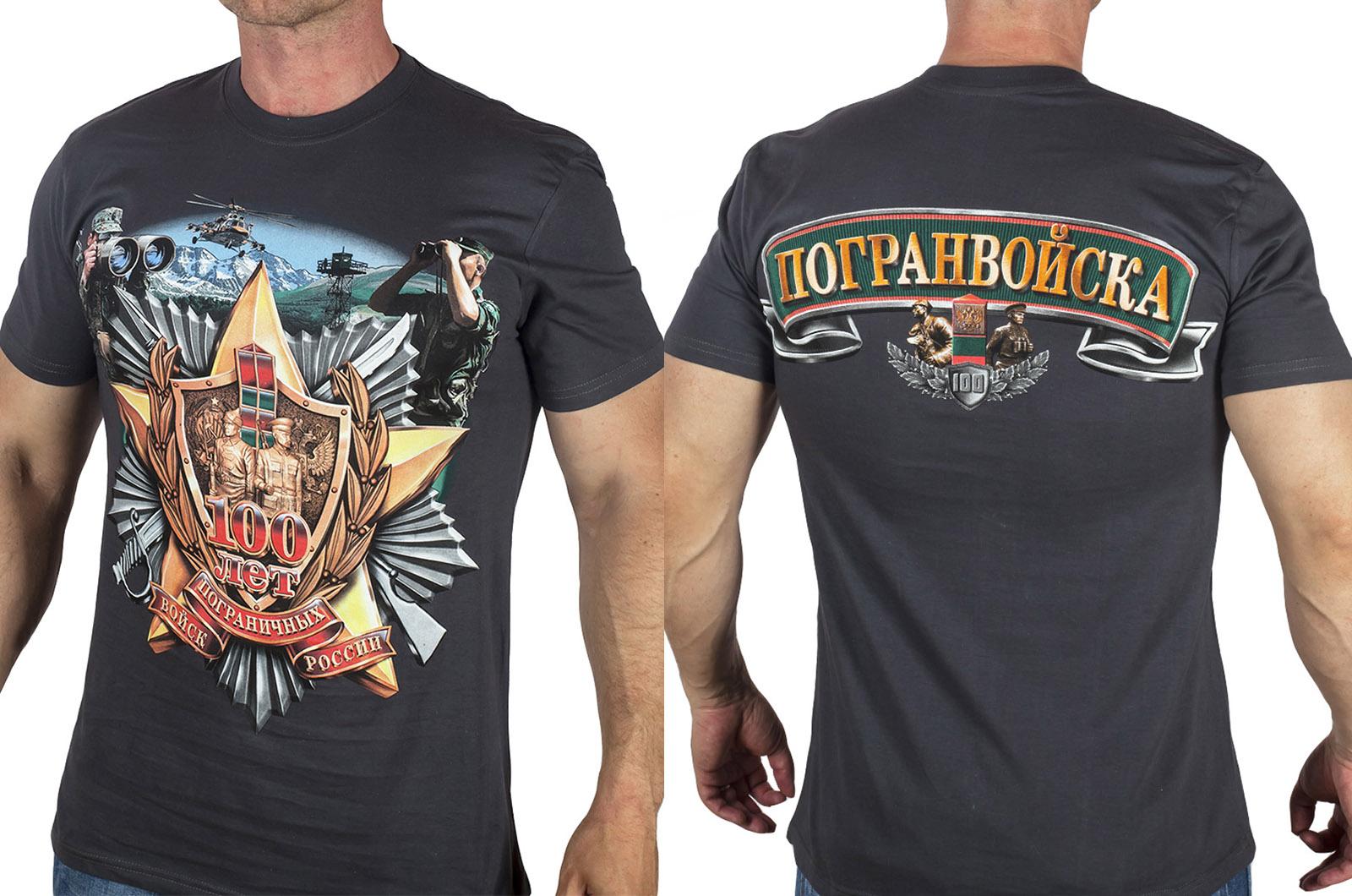Мужская футболка с пограничным принтом с доставкой