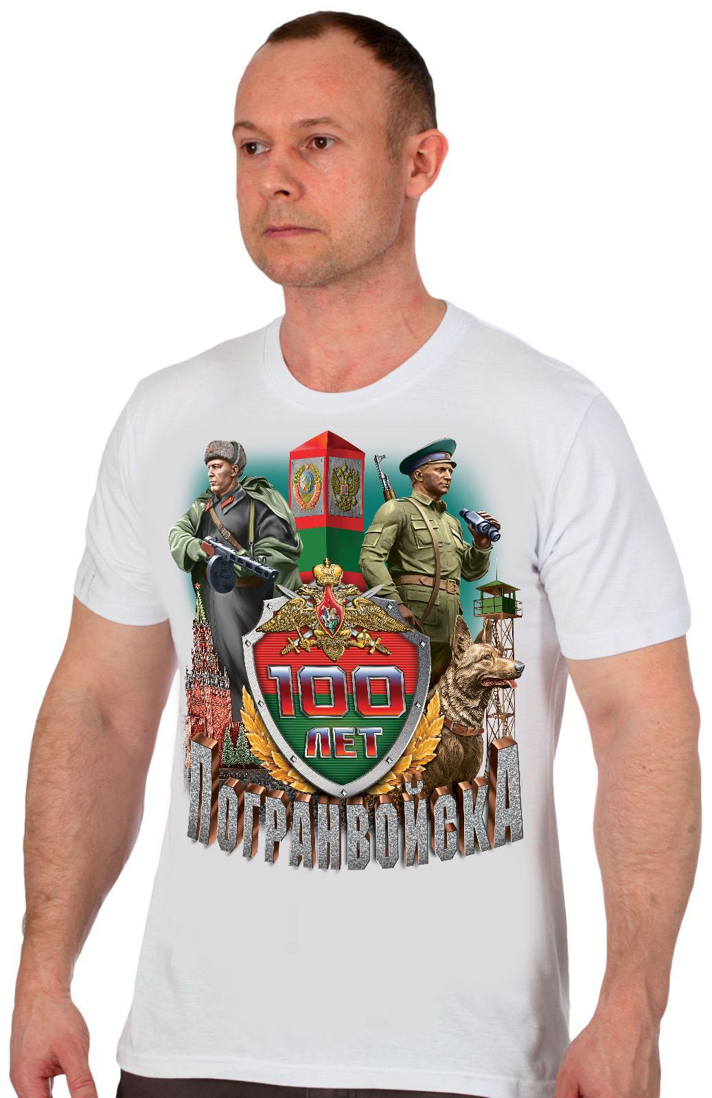 Купить пограничную футболку к 100-летию ПВ России