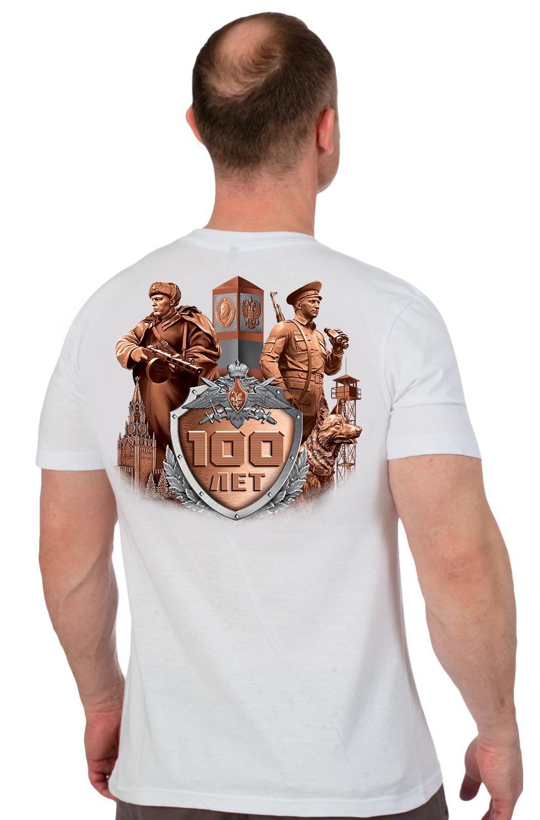 Пограничная футболка к 100-летию ПВ России по лучшей цене