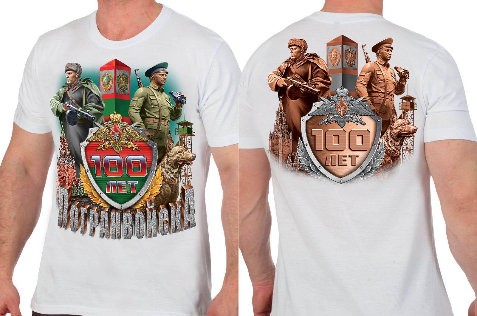 Заказать пограничную футболку к 100-летию ПВ России с доставкой и самовывозом