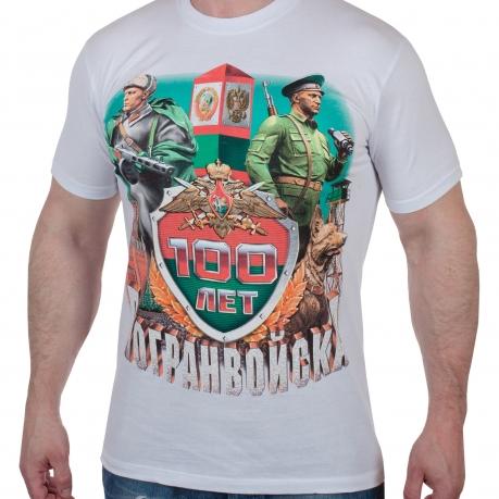 Пограничная футболка к 100-летию ПВ России
