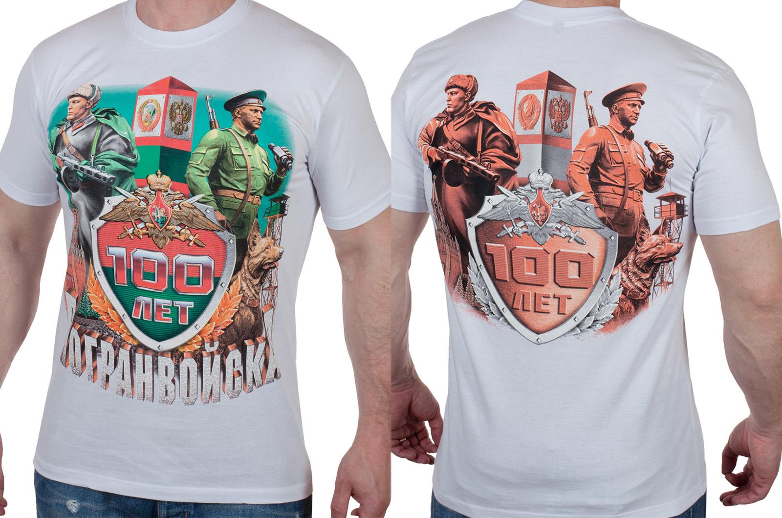 Заказать футболку к 100-летию ПВ России
