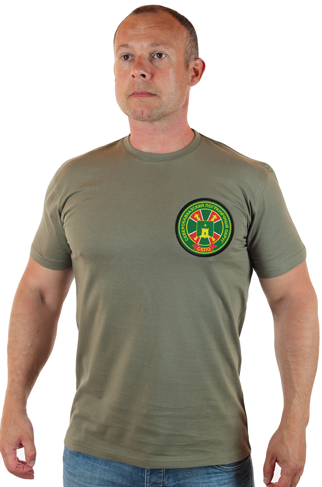 Мужская футболка олива с эмблемой Северо-Кавказский пограничный округ