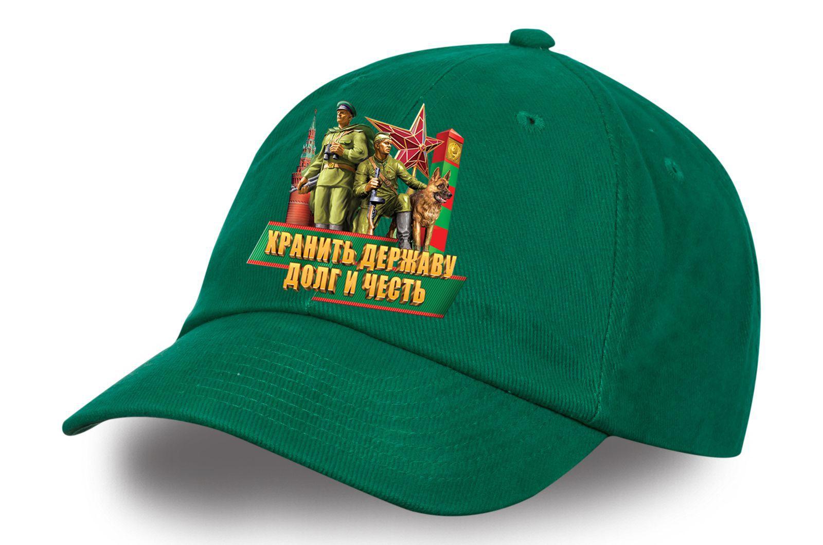 """Пограничная кепка """"Хранить державу"""" - купить онлайн по лучшей цене"""
