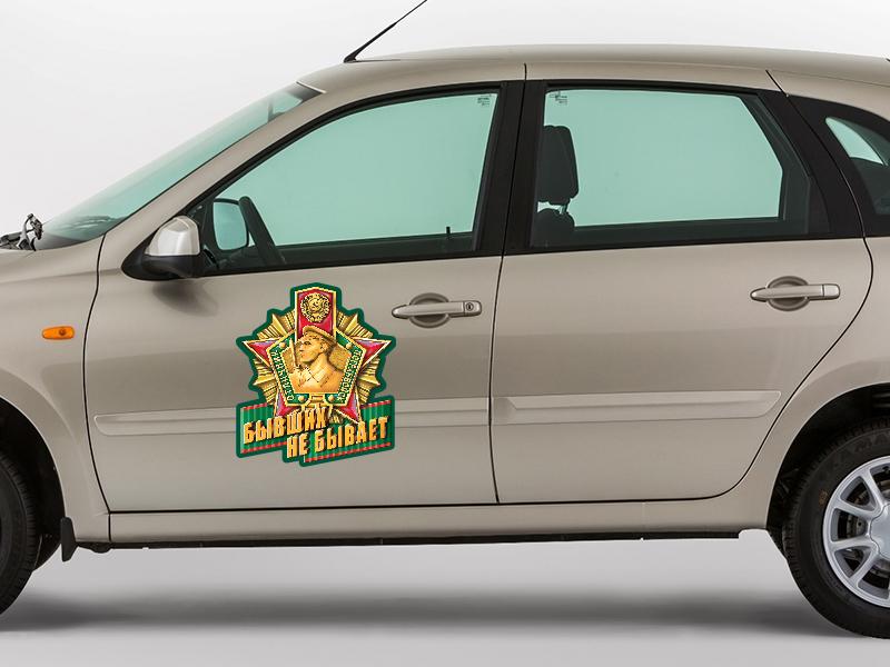 Заказать пограничную наклейку на кузов авто оптом с доставкой