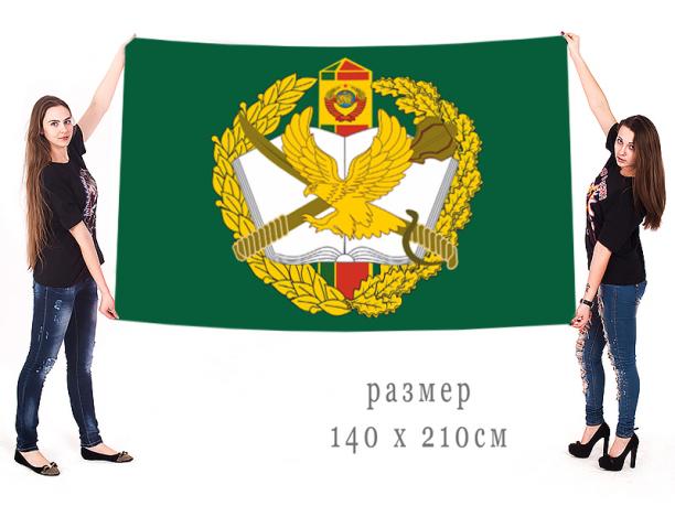 Пограничный флаг с орлом