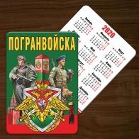 Пограничный карманный календарь (2020 год)