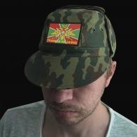 Пограничная мужская кепка «Граница на замке»