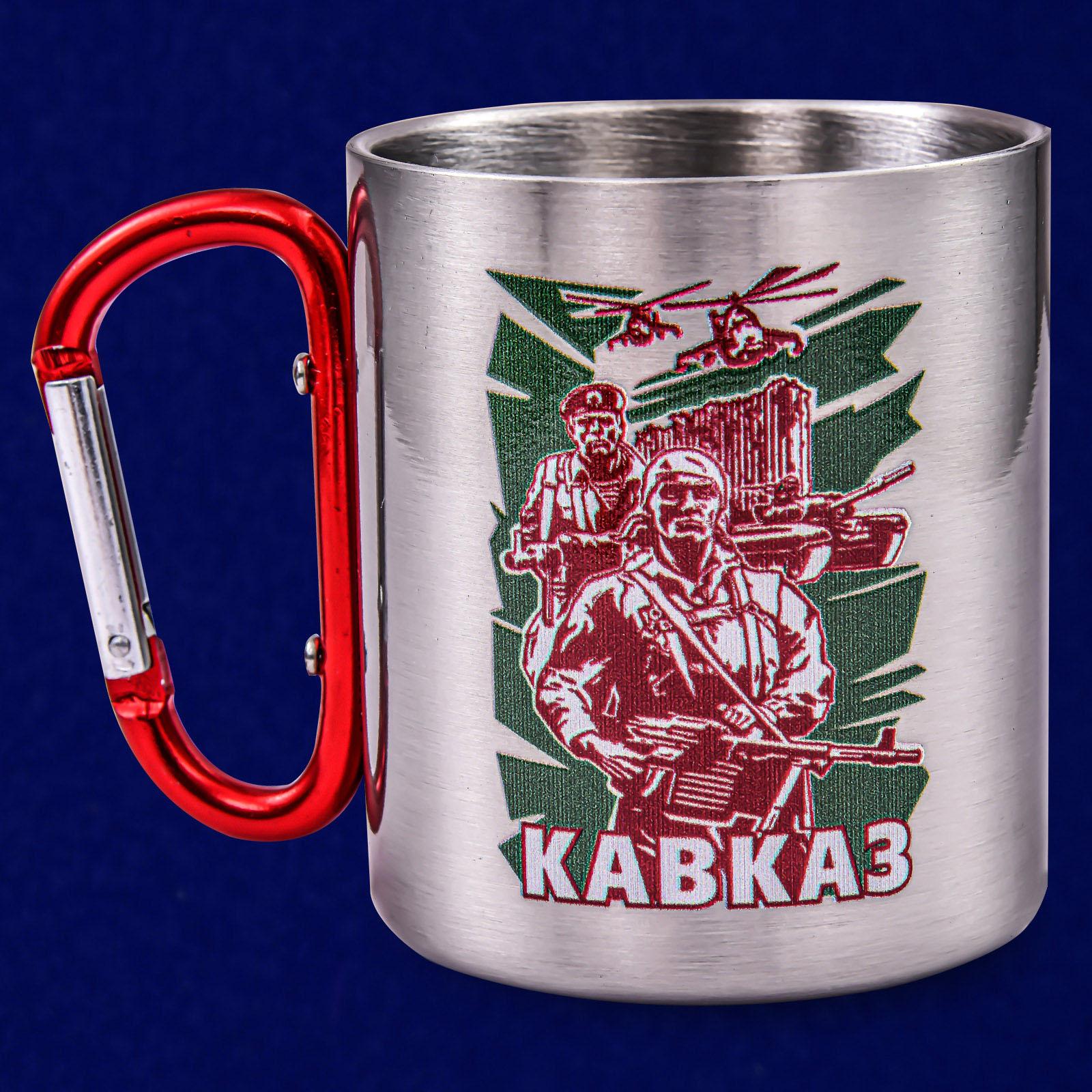 Походная кружка с карабином Кавказ