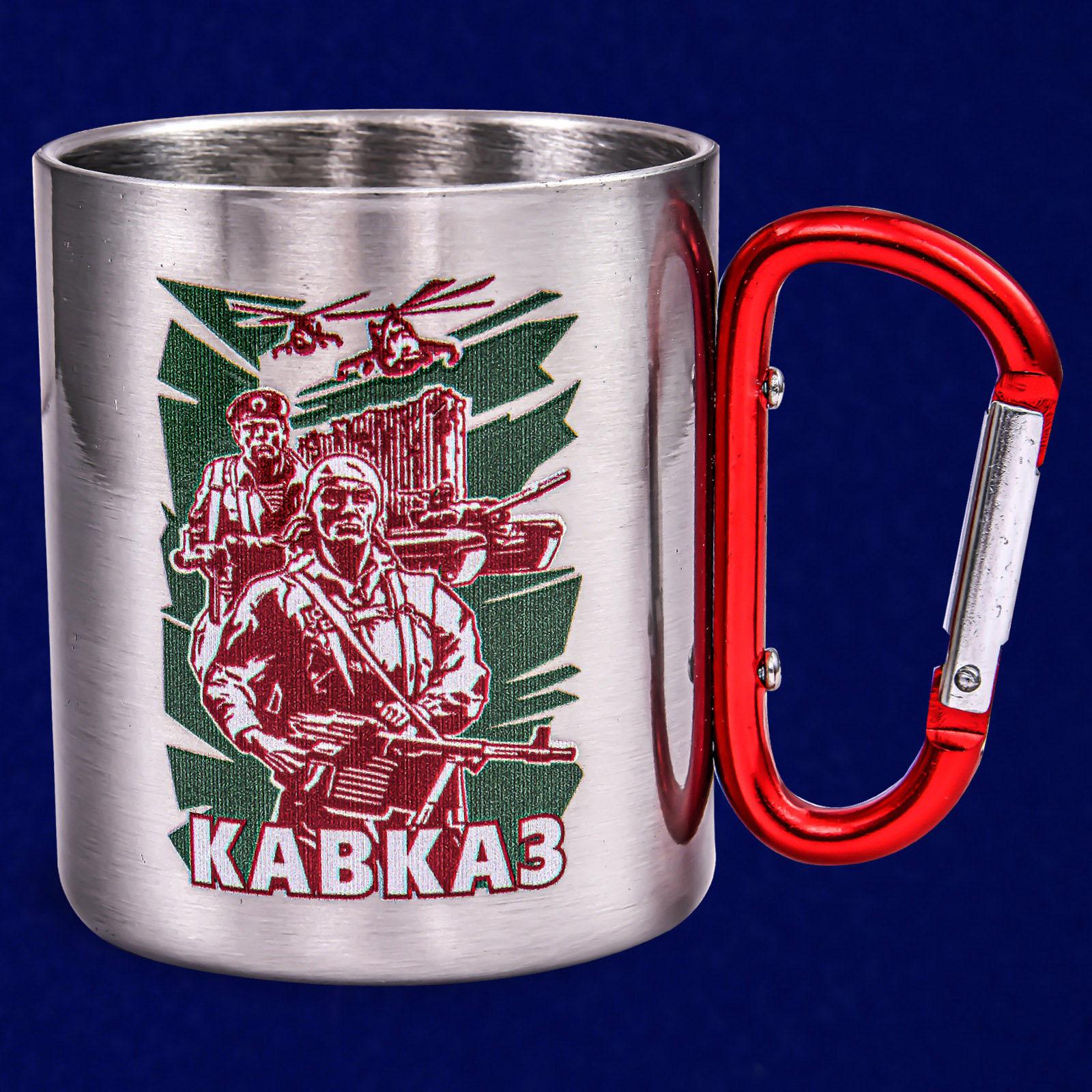Походная кружка с карабином Кавказ - недорого