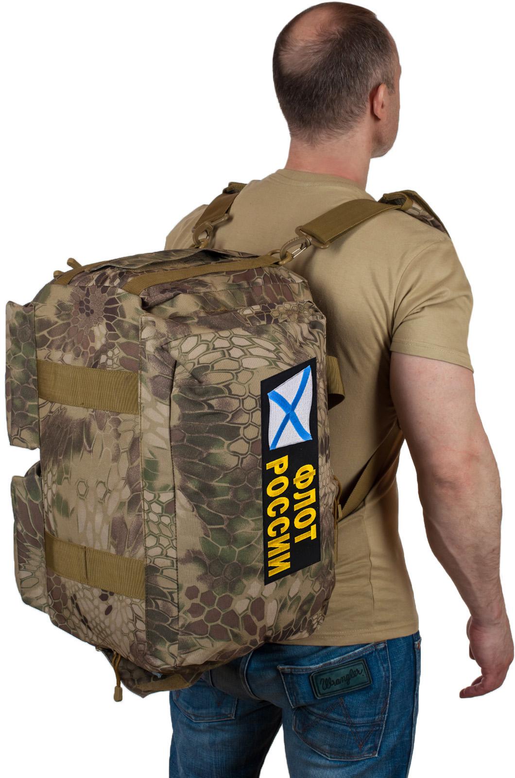 Купить походную армейскую сумку Флот России оптом или в розницу