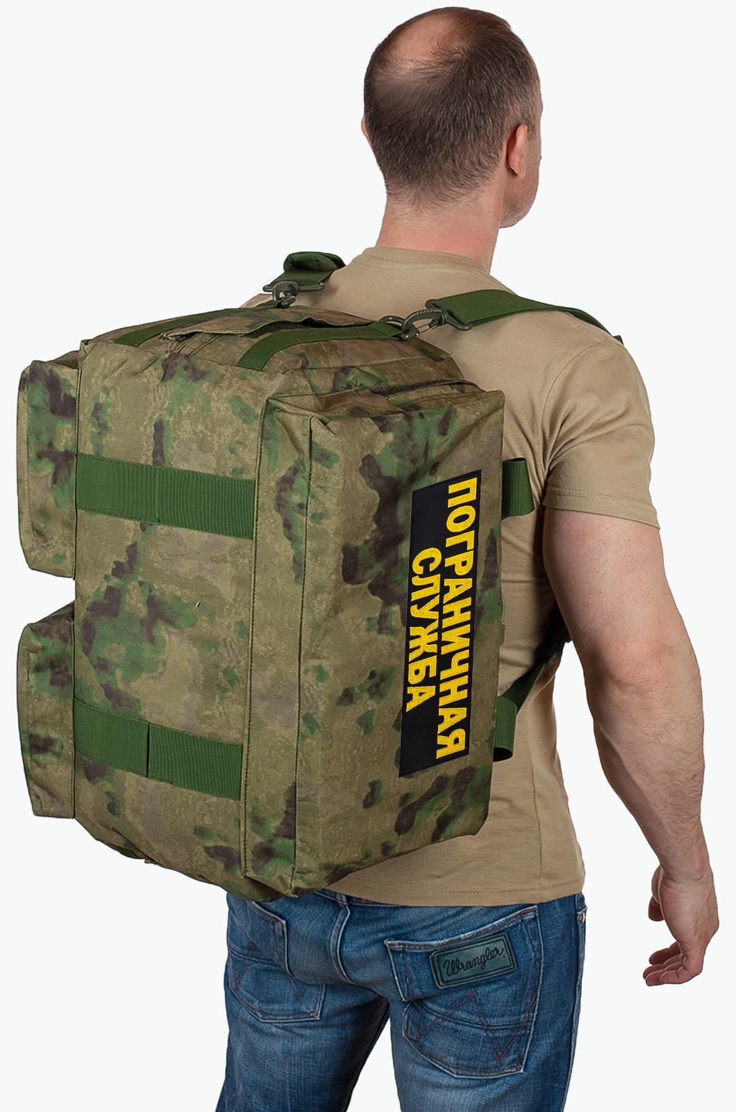 Купить походную камуфляжную сумку Пограничная Служба по специальной цене