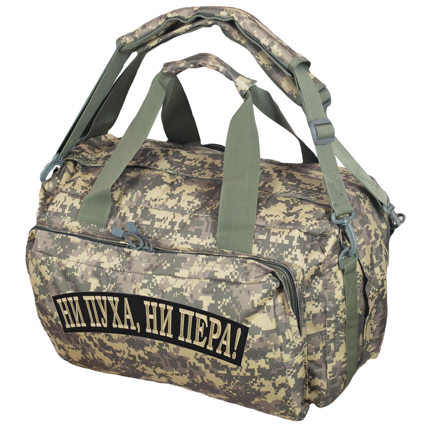 Походная камуфляжная сумка-рюкзак Ни пуха, Ни пера - купить онлайн