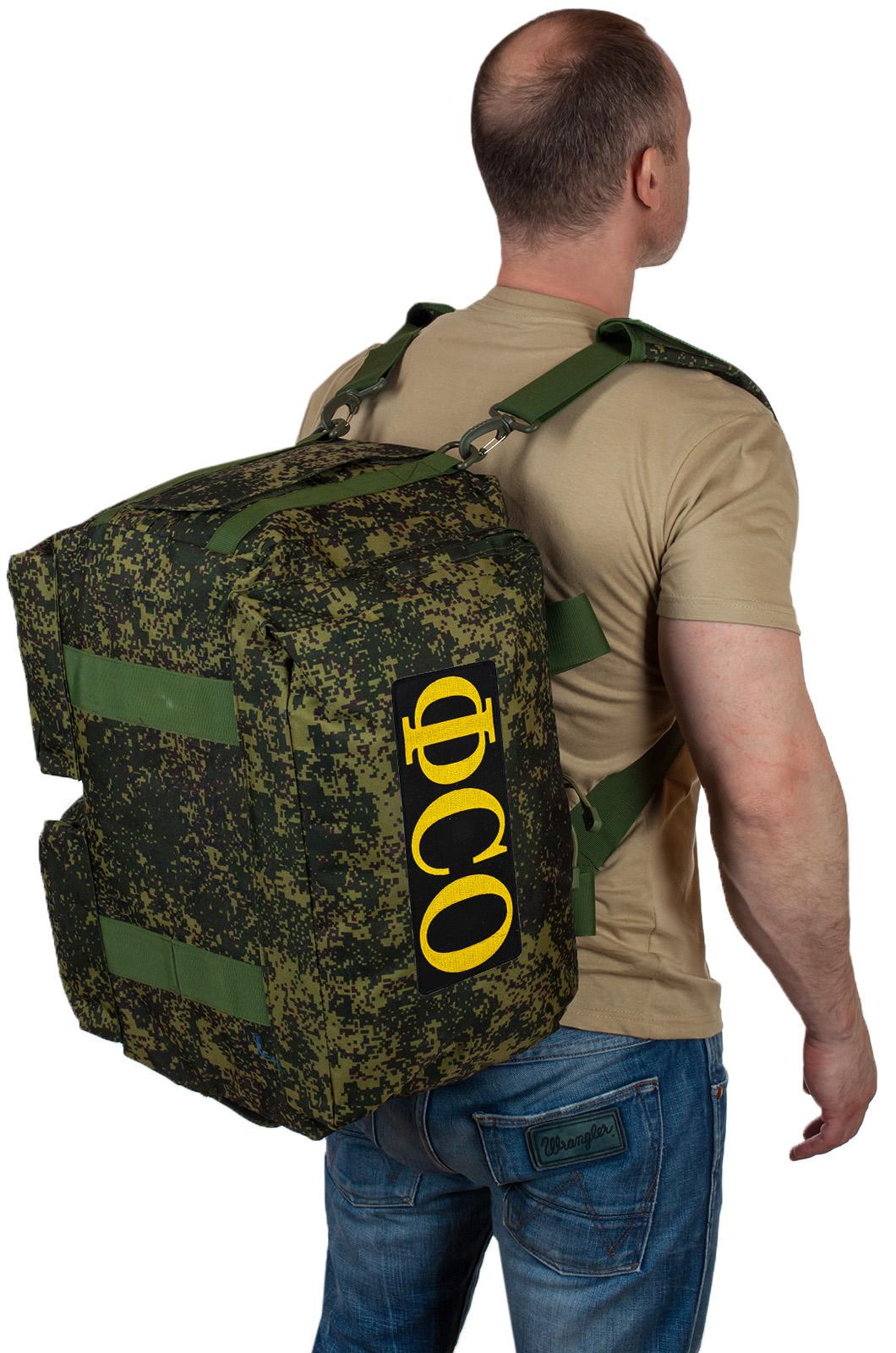 Купить походную камуфляжную сумку с нашивкой ФСО с доставкой или самовывозом