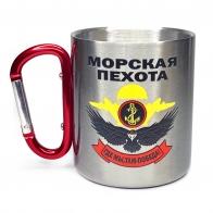Походная кружка-карабин Морская пехота