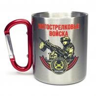 Походная кружка-карабин Мотострелковые войска