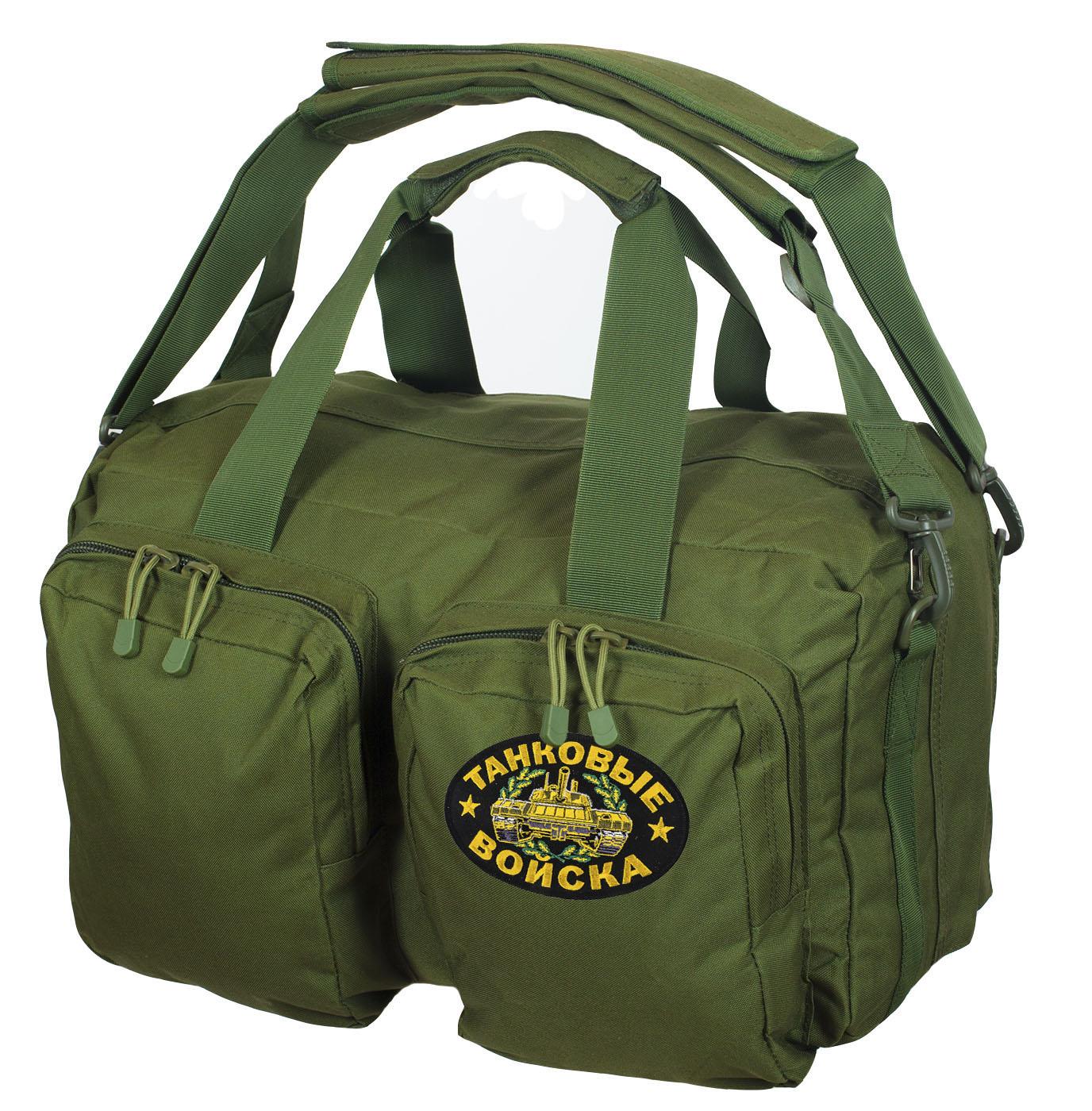 Походная мужская сумка-рюкзак с нашивкой Танковые Войска