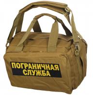Походная мужская сумка с нашивкой Пограничная Служба