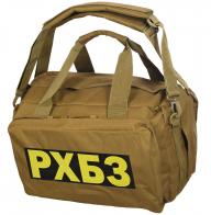 Походная мужская сумка с нашивкой РХБЗ - купить онлайн