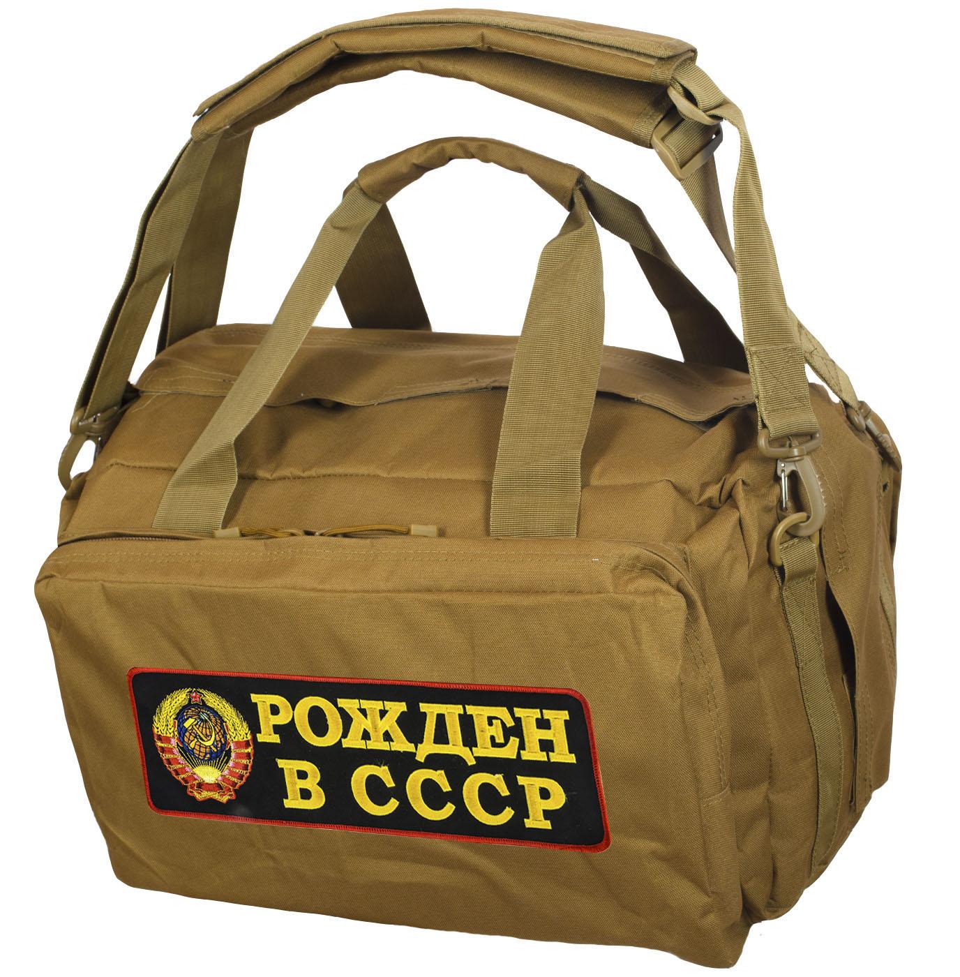 Походная мужская сумка с нашивкой Рожден в СССР - купить по низкой цене