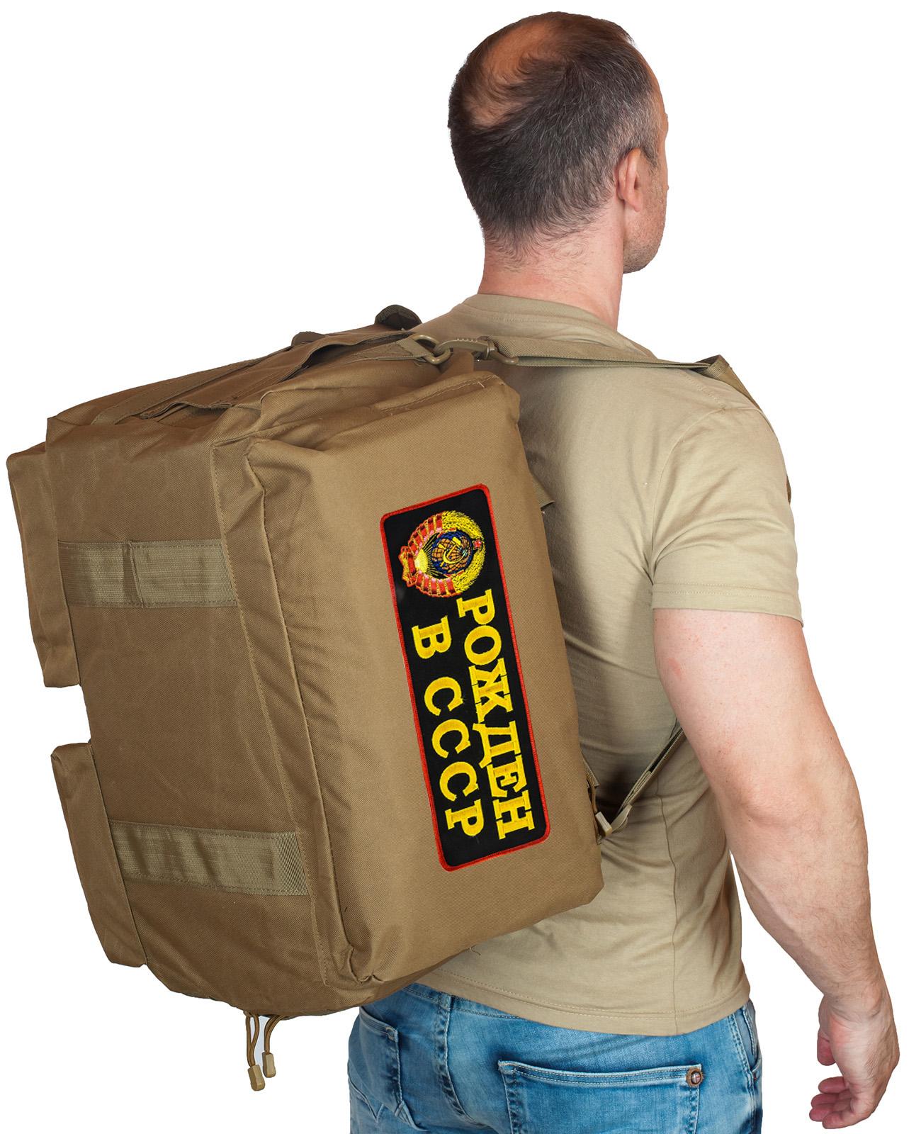 Купить походную мужскую сумку с нашивкой Рожден в СССР по выгодной цене