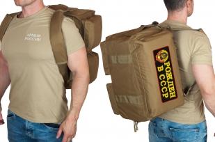 Походная мужская сумка с нашивкой Рожден в СССР - купить оптом
