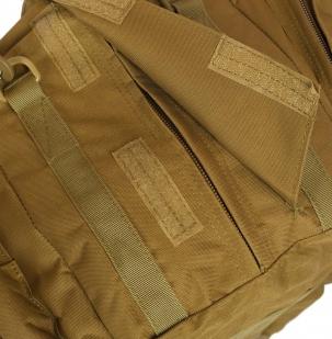 Походная мужская сумка с нашивкой Рожден в СССР - купить в подарок