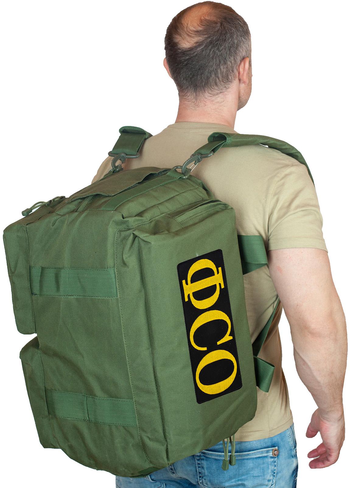 Купить походную сумку-рюкзак с нашивкой ФСО по специальной цене